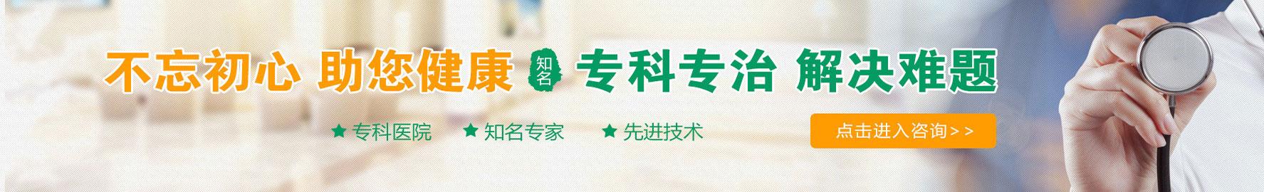 广州建国医院男科